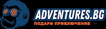 Подари най-якия ден с ваучер от Adventures.bg!