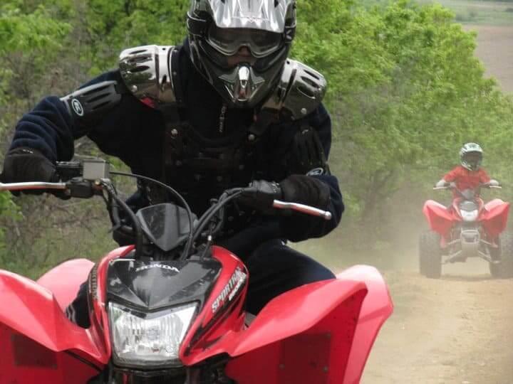 ATV приключение Ваучер